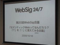 1018_websig_01.jpg