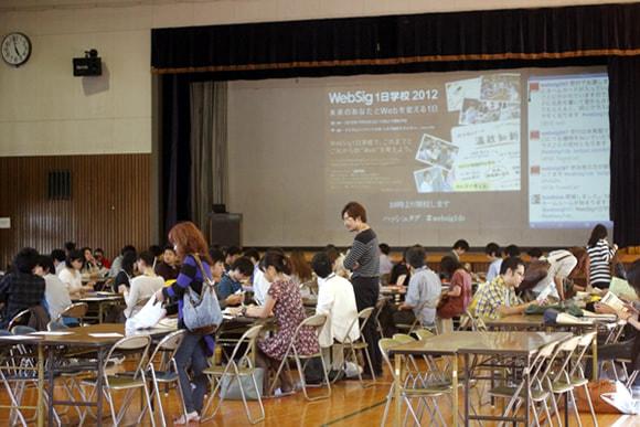 1ds2012_wada.jpg