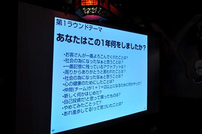 26th_3.jpg