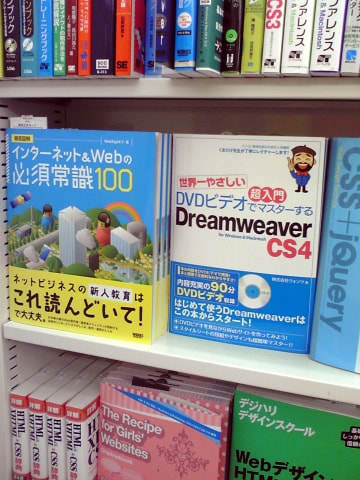 book1st.jpg