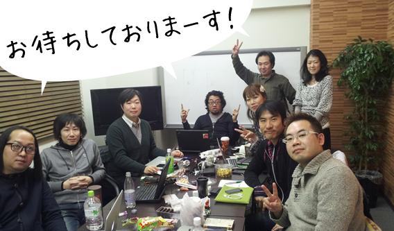 WebSig Meetup「パブミ(仮)」ご参加お待ちしております!