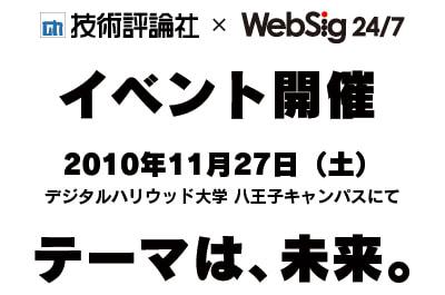 sp_event_info.jpg