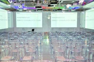 「日本のソーシャルネットワーク10年(WebSig分科会2014 vol.2)」終了報告&レポート