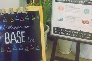 [WebSig行ってきた]BASE株式会社&大柴貴紀さんに伺った「インターネット界隈の事を調べるお」が生まれたワケ
