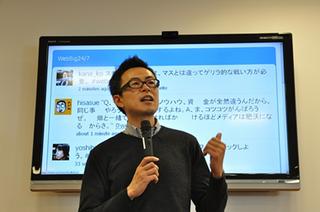 第28回WebSig会議「2012年に向けたWeb受託企業の戦略」が盛況の後終了しました