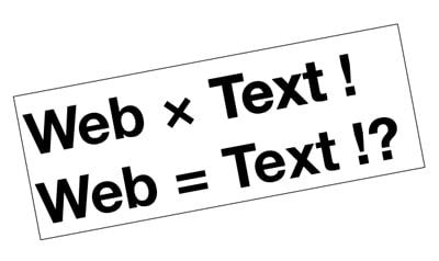 web-text.jpg