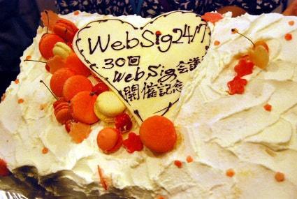 WebSig 30th Anniversary